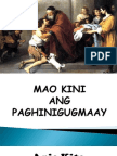 July 13, 2013 Mass PPT