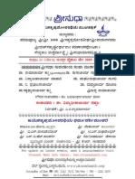 Uttaradi Math Sri Sudha May 2009