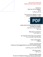 English Used Sentences in Traveling