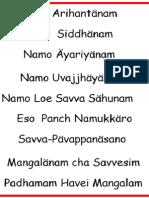 2 EXPLANATION OF NAVKAR MAHA MANTRA (PRATIKRAMANA SUTRA)