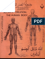 Allah s Creation the Human Body by Dr Malachi z York El