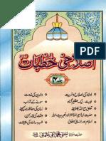 Islahi Khutbat Volume 4 by Mufti Muhammad Taqi Usmani