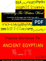 Egyptian Bookleth