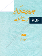 Jadidiyat Ki Leher