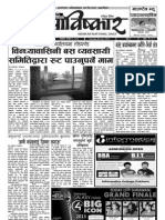 Abiskar National Daily Y2 N153.pdf