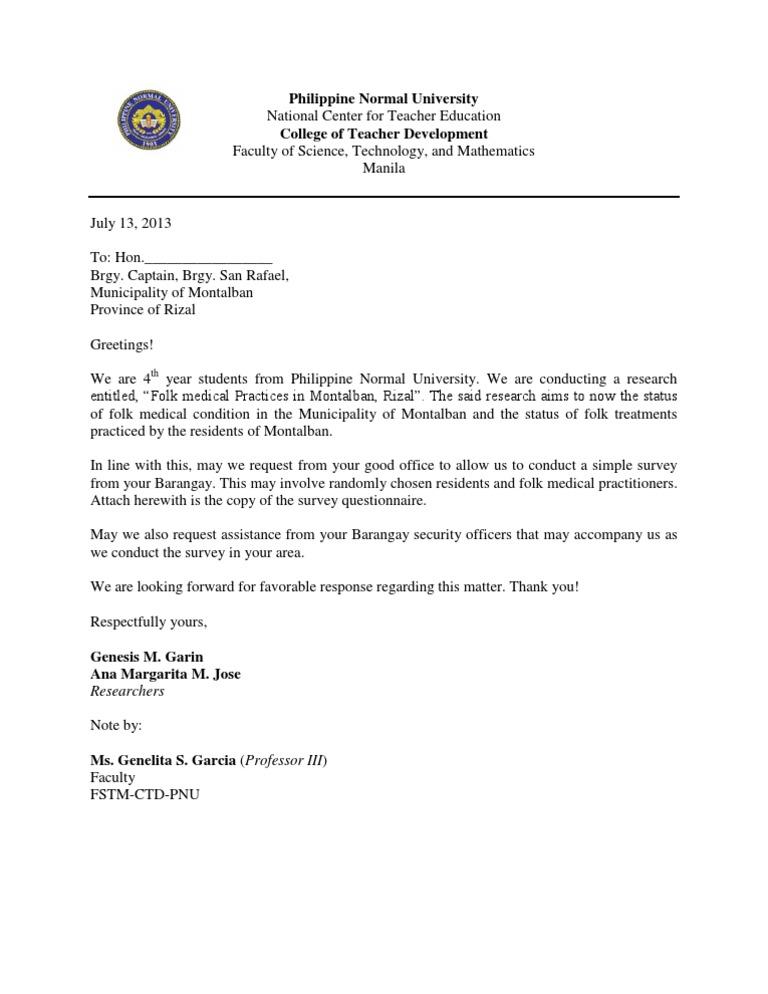 request a teacher letter