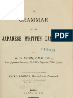 Grammar of Written Japanese