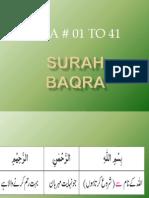 Surah Baqarah translation urdu word by word 01 to 40