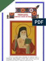 Paraclisul-Sf.-Nectarie-glas-8.pdf