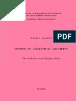 Sharipov Analitic Geometry