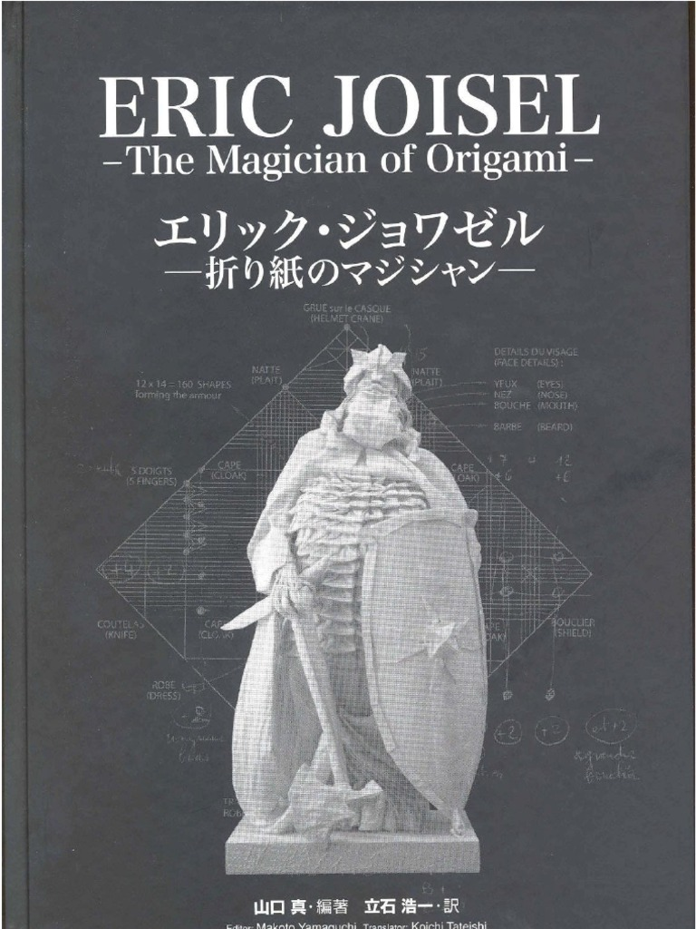 Eric joisel the magician of origami jeuxipadfo Image collections