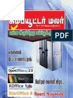 computermalar-2009-05-04