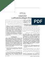 May15-2009-QP