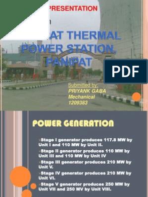 panipat thermal power plant training | Steam | Boiler