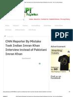 CNN Reporter by Mistake Took Indian Imran Khan Interview Instead of Pakistani Imran Khan - Geo Tau Aisay Pakistan