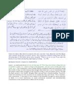 Hadith-Trade During Hajj