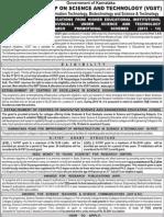 Advertisement Vgst 2013-14