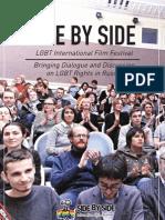 Side by side film festival 2013