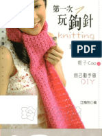 Knitting Muffler Bag Cap