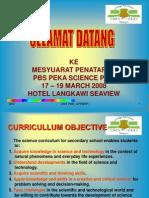Framework Peka Pmr 1