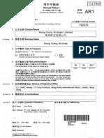 Hongkong Airlines - 2011 AR.pdf