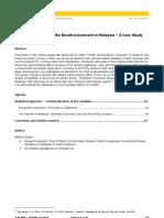 Irie Vol.18 Radue(1)
