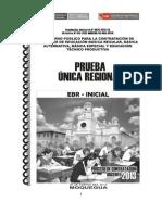 Prueba Contrato Docente 2013 Moquegua Inicial