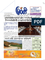 The Myawady Daily (22-7-2013)
