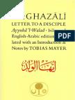 Al GhazalisLetterToADisciple
