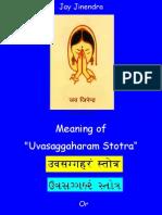 5 Explanation of Pratikramana sutra Uvasaggaharam Stotra