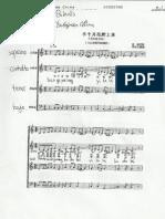 Canción China