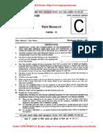 UPSC Pre 2012 CSAT Paper II English