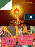 Akhandjyoti Campaigning Old