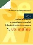 Thailand Sex Work Review Thai