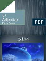 i adjective flash cards