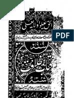 Aftab e Khilafat_shiaforums