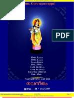 Navaneetham May 2009