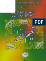 Majalis - Naeem-ul-Abrar - 2 of 2