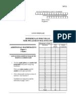4408636 Additional Mathematics Paper 1