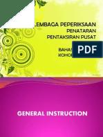 Instrumen PP Bahasa Inggeris Kohort 2012-2014