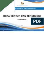 DSK Reka Bentuk Dan Teknologi Thn 4 kssr 2014