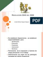 Resolución 2646 del 2008