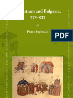 (East Central and Eastern Europe in the Middle Ages, 450-1450 16) Panos Sophoulis-Byzantium and Bulgaria, 775-831 (East Central and Eastern Europe in the Middle Ages, 450-1450) -Brill (2011)
