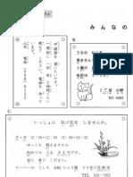 Cuaderno pág 32-41