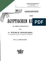 Aegyptische Kunst - W. Spiegelberg.pdf