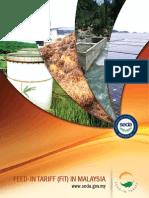 FiT Brochure