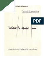 Costituzione in Arabo