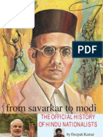 History - Deepak Kamat