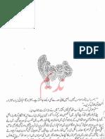 Firoon Part 2 S Saghir Adeeb