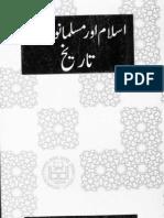 Islam Aur Musalmao ki Tareekh